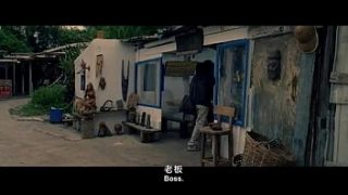 trung quoc.FLV